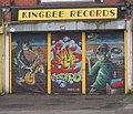KingBee Records, Wilbraham Road, Chorlton - geograph.org.uk - 3762.jpg