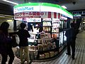 Kintetsu-eki-fami at No.1 platform of Namba station store.JPG
