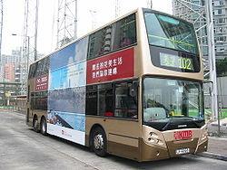 A TransBus Enviro 500 serving with KMB in Hong Kong.