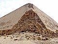 Knickpyramide (Dahschur) 04.jpg