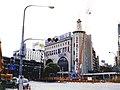Kobe Hankyu Building 1995.jpg