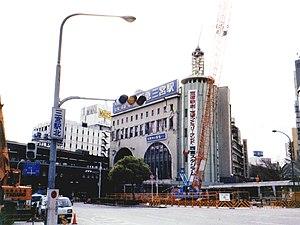 Mikishi Abe - Image: Kobe Hankyu Building 1995