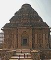 Konark Temple front view.jpg