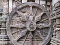 Konark sun temple chakra 2.jpg