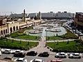 Kordestan Irbil Iraq - panoramio.jpg