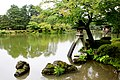 Kotoji-toro lantern, Kenroku-en (3810739126).jpg