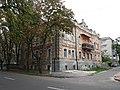 Kotsubynskoho Street 2, Kremenchuk 01.jpg