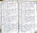 Krekenavos RKB 1849-1858 krikšto metrikų knyga 086.jpg