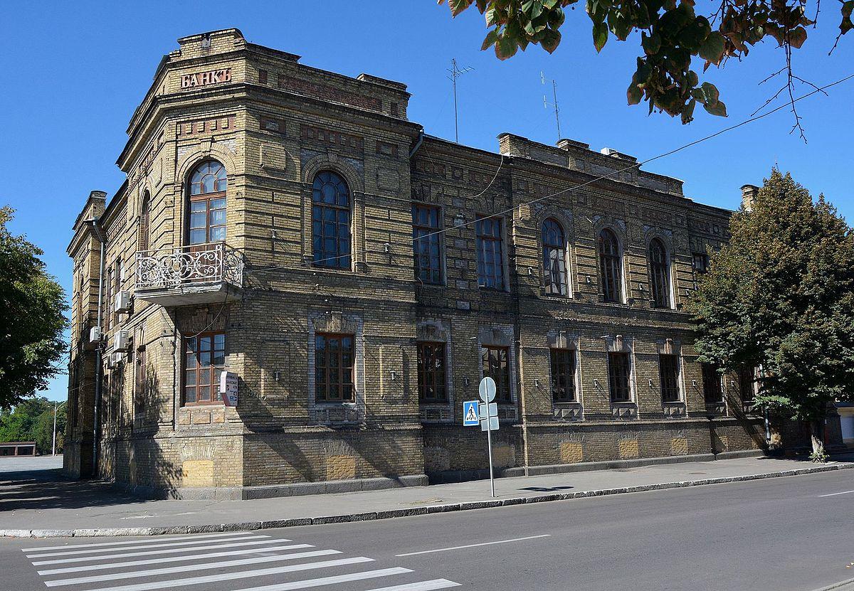Украина кременчуг кредит банк