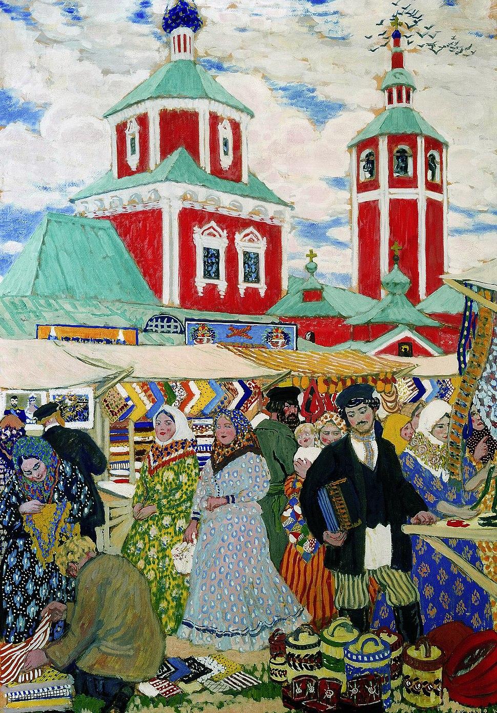 Kustodiyev fair