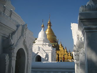 Tripiṭaka tablets at Kuthodaw Pagoda - Kuthodaw pagoda, view from the middle enclosure (south)