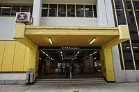 Kwai Hing Station 2014 03 part3.JPG