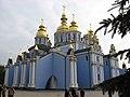 Kyiv - Mykhailivskiy monastery close.jpg