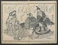 Kyoka Kijin Gazo-shu-Poems on Portraits of the Famous and the Infamous MET JIB94 005.jpg