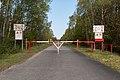 Lüdinghausen, Naturschutzgebiet Borkenberge -- 2016 -- 2275.jpg