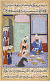 "Lütfi Abdullah - Scene of Feasting from Sultan Murad III's ""Siyer-I Nebi"" or ""Life of the Prophet"" - Google Art Project.jpg"
