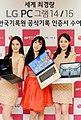 LG전자, 980g 무게 14형 노트북 '그램 14' 출시.jpg