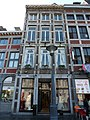 LIEGE Rue de Bex 7 (1).JPG