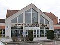 La Ferté-Saint-Aubin Espace Madeleine Sologne 1.jpg
