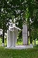Ladyn Liubomlskyi Volynska-monument to the countryman-general view.jpg