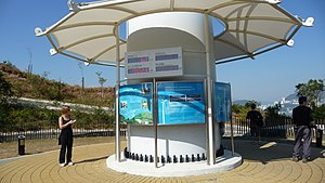 Wind turbines on public display - Kiosk at the base of the Lamma Winds Nordex N50/800kW wind turbine on Lamma Island with displays showing current power output and cumulative energy produced.
