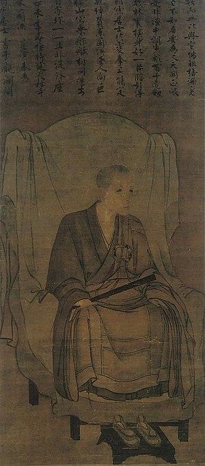 Lanxi Daolong - Image: Lanxi Daolong