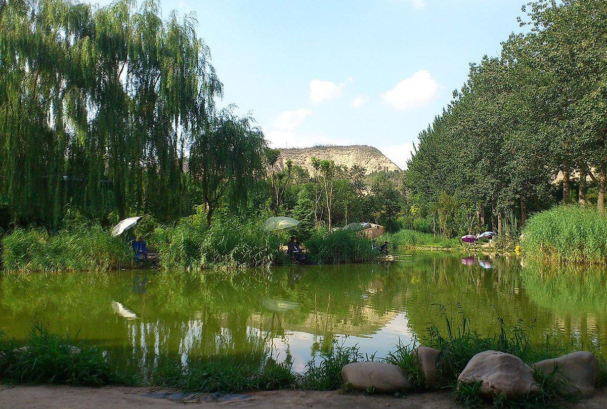 Lanzhou Botanical Garden Wikipedia