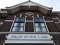 Leiden - WLM2017 - Rijnsburgersingel 78 t-m 79 (detail).jpg