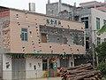 Lianjiang, Zhanjiang, Guangdong, China - panoramio (2).jpg