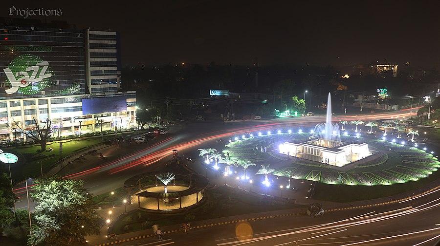 Liberty Roundabout Park, Gulberg