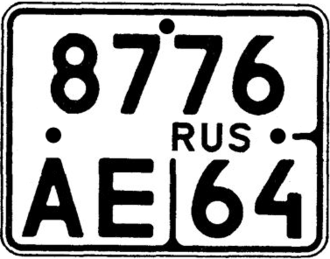 Vehicle registration plates of Russia - A motorcycle registration plate