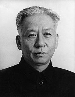 Liu Shaoqi 2nd Presidentof the Peoples Republic of China (1898–1969)