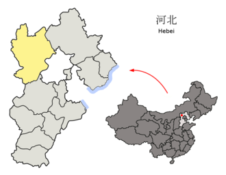 Zhangjiakou - Image: Location of Zhangjiakou Prefecture within Hebei (China)