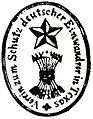 Logo-Mainzer-Adelsverein-1842.jpg