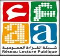 Logo mediatheque de larache.png