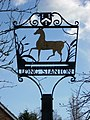 Longstanton village sign.JPG