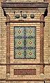 Lopatina House, fragment of facade, tile panel 1.jpg