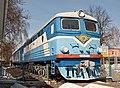 Lubny, Poltavs'ka oblast, Ukraine - panoramio.jpg