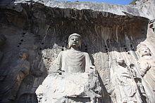 Lushena Buddha at Longmen Grottos in Luoyang.JPG