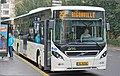 Luxembourg, SL4034, Frisch Rambrouch, ligne 258.jpg