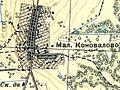 MKonovalovo1939.jpg