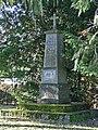 MN Gedenkstein Stephanstr StStephan.jpg