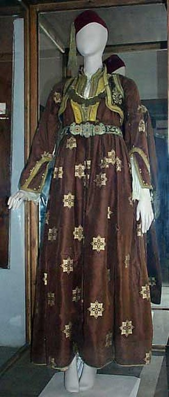 Costume Museum (Kastoria) - Image: Macedonian Museums 17 Endymatologiko Kastorias 82