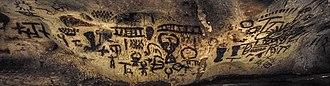 Magura Cave - Image: Magura cave 023