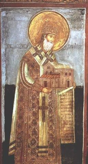Eparchy of Banat - Serbian Patriarch Makarije I