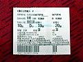 Maleficent-Mistress-of-Evil adult tickets from VieShow Cinemas Taipei Qsquare 20191103.jpg