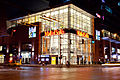 Mall of Sofia at night 2012 PD 3.jpg