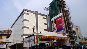 Mall of Joy, Thrissur - Image: Mall of joy thrissur