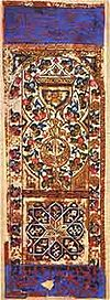 Mamluk playing card 7.jpg