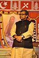 Manas Ranjan Bhunia - Kolkata 2012-01-21 8509.JPG